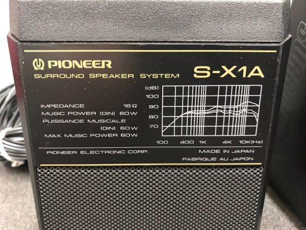 Pioneer S-X1A retro Speaker System vintage 1988 impedance 16 ohms 60w Boxed Mint